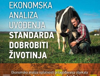 Ekonomska analiza uvođenja standarda dobrobiti životinja