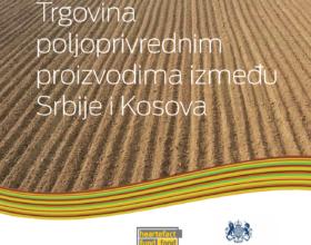 Trgovina poljoprivrednim proizvodima između Srbije i Kosova